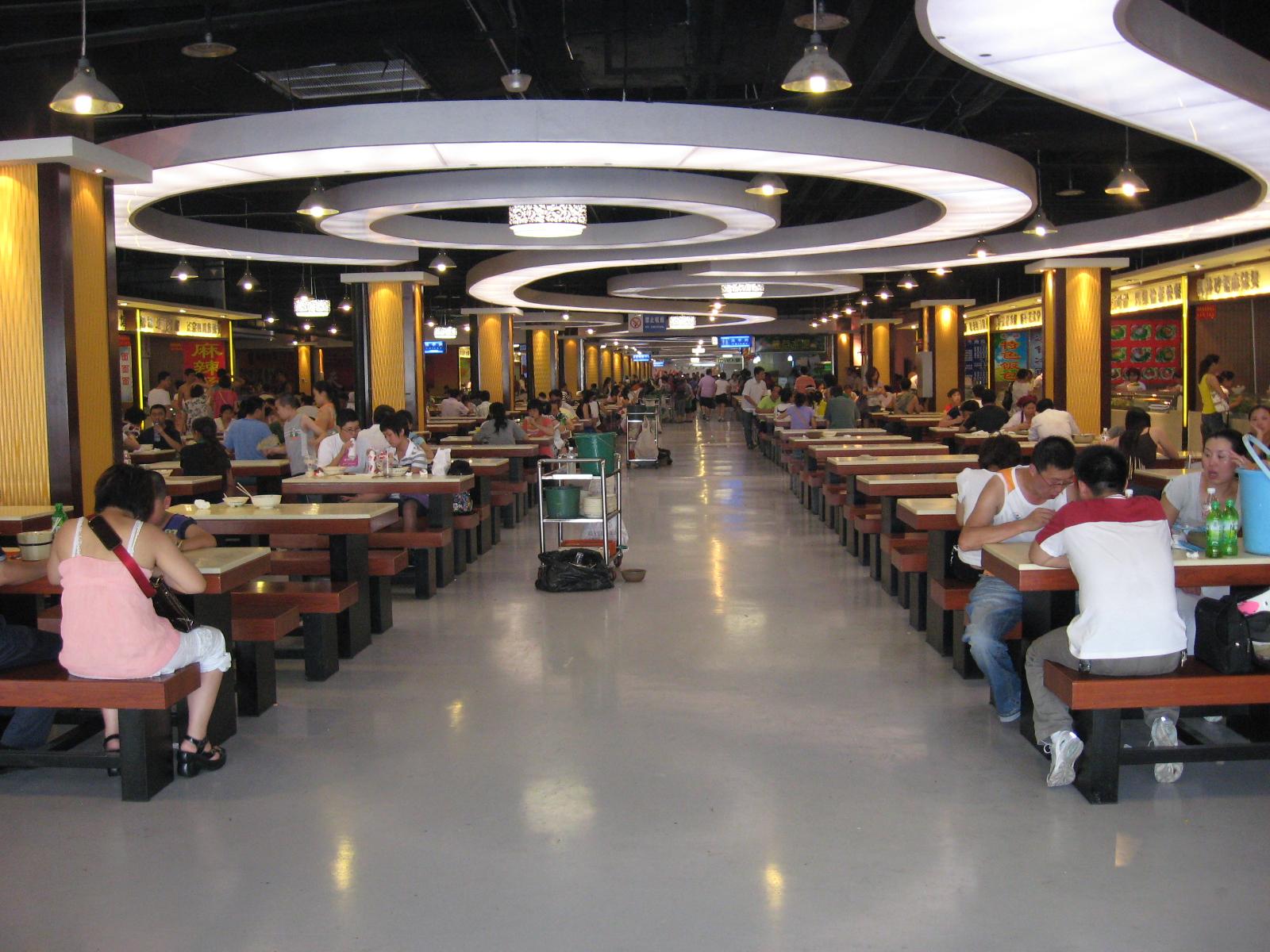 西乡欧亚项目美食收费机广场美食节长春图片